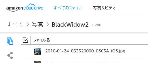 f:id:shigeo-t:20160125035426p:plain