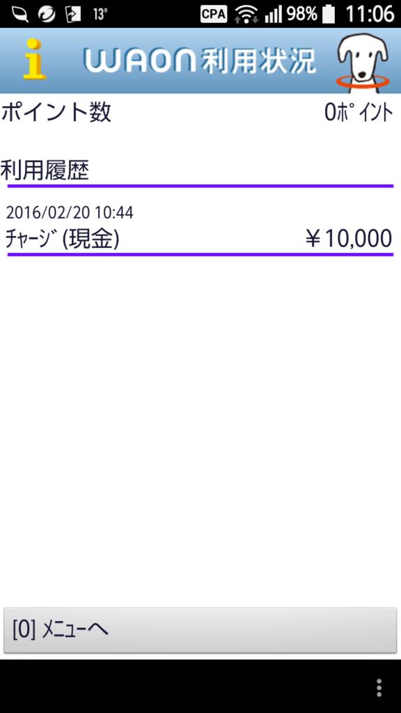f:id:shigeo-t:20160221035144p:plain