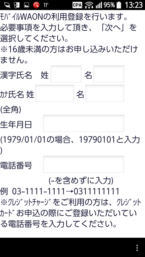 f:id:shigeo-t:20160222034021p:plain
