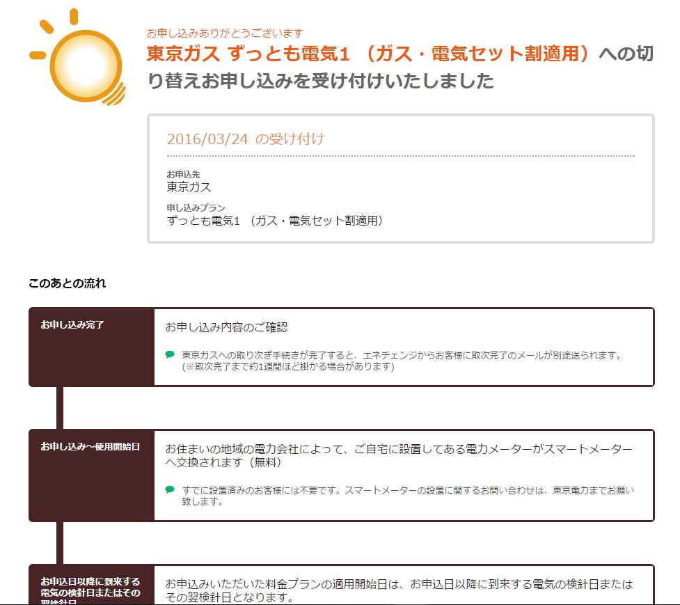 f:id:shigeo-t:20160324034852p:plain