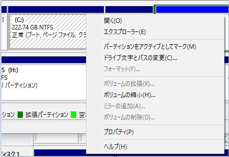 f:id:shigeo-t:20160330040220p:plain