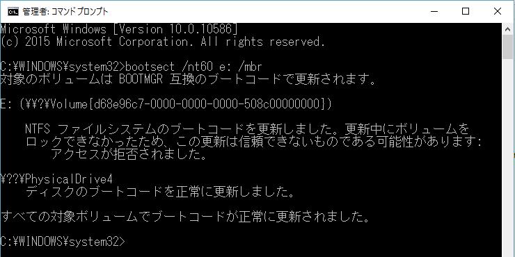 f:id:shigeo-t:20160331025049p:plain