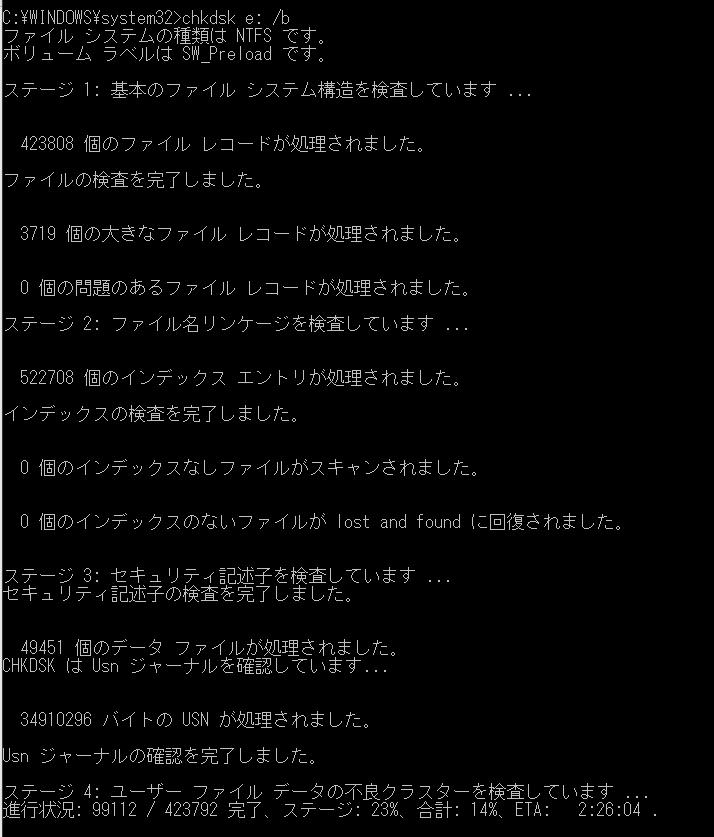 f:id:shigeo-t:20160331030617p:plain