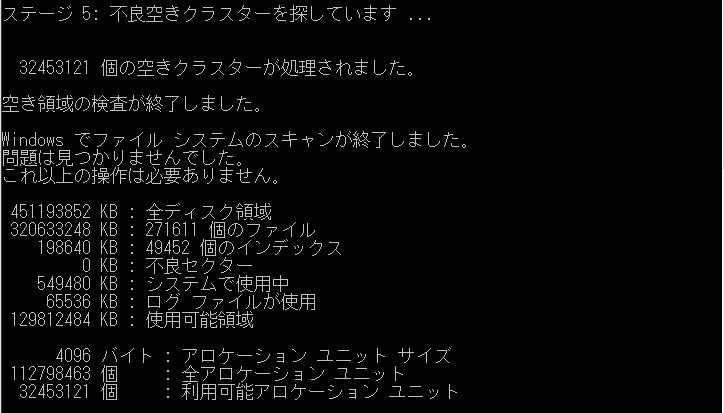 f:id:shigeo-t:20160331031011p:plain