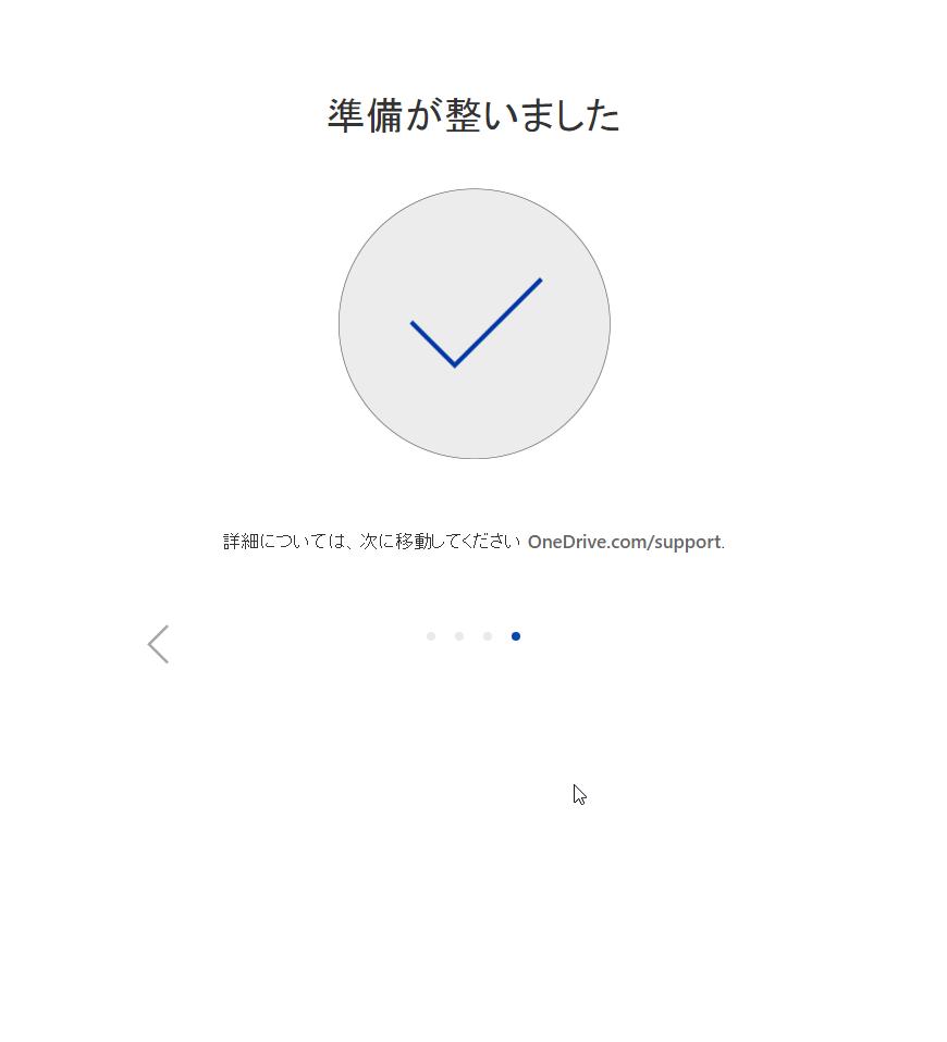f:id:shigeo-t:20160408031332p:plain