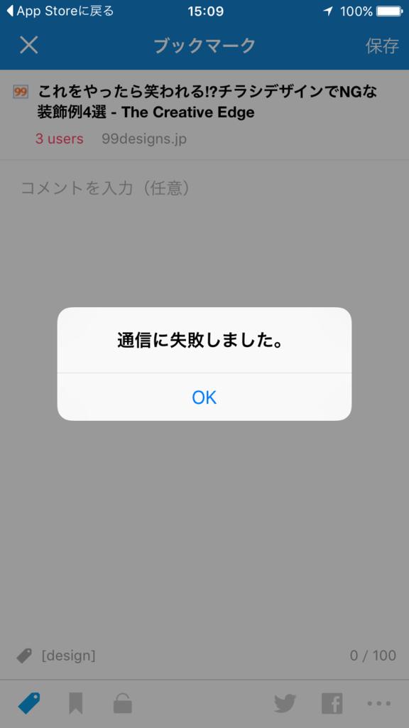 f:id:shigeo-t:20160410031414p:plain