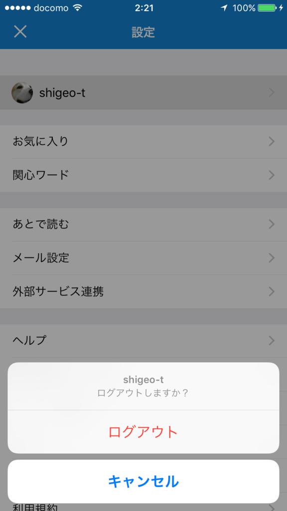 f:id:shigeo-t:20160410034541p:plain
