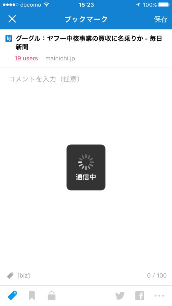 f:id:shigeo-t:20160410035210p:plain