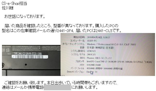 f:id:shigeo-t:20160415041142p:plain