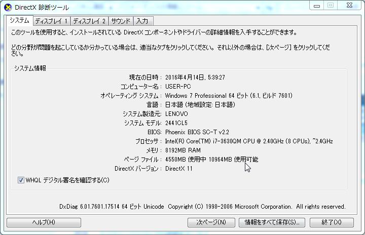f:id:shigeo-t:20160419021734p:plain