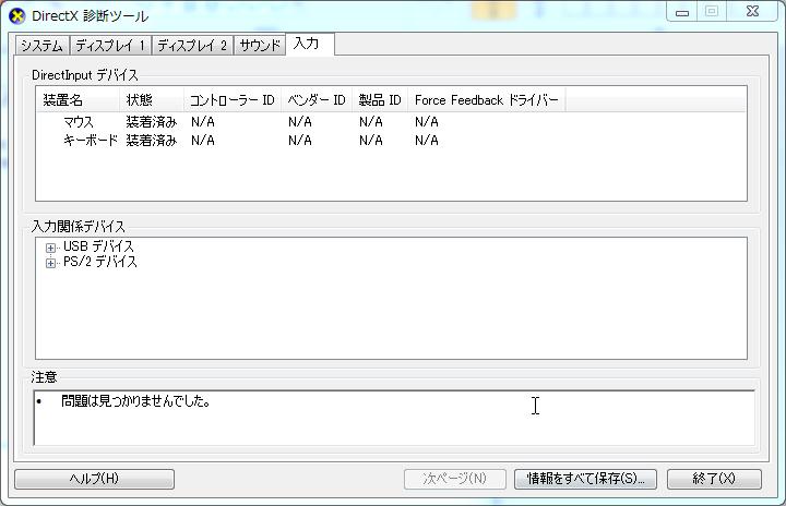 f:id:shigeo-t:20160419022034p:plain