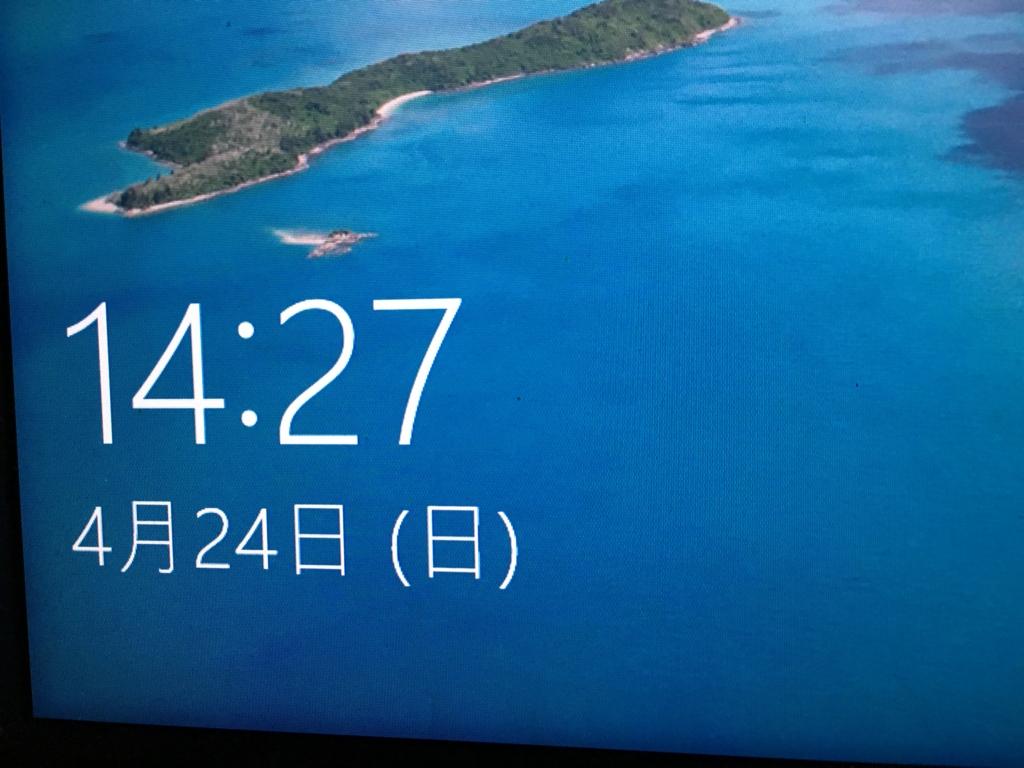 f:id:shigeo-t:20160425032835j:plain