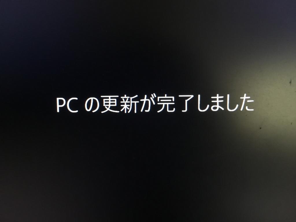 f:id:shigeo-t:20160425033027j:plain