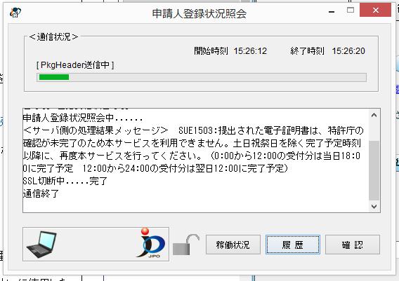 f:id:shigeo-t:20160521044847p:plain