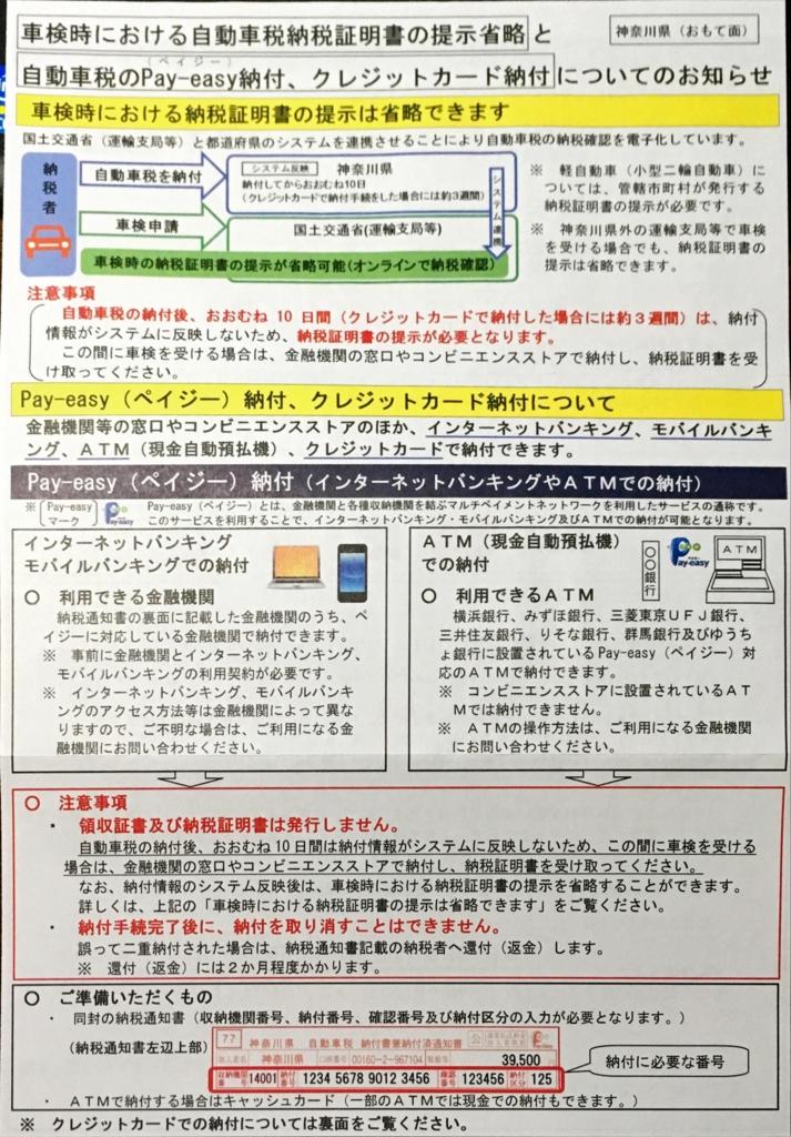 f:id:shigeo-t:20160530032937j:plain