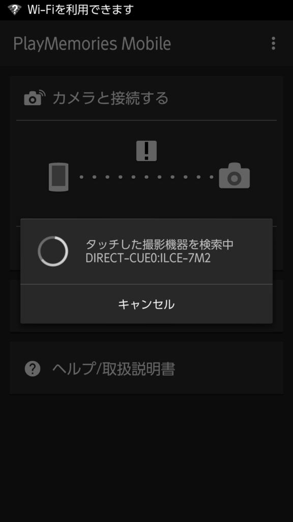 f:id:shigeo-t:20160608030222p:plain