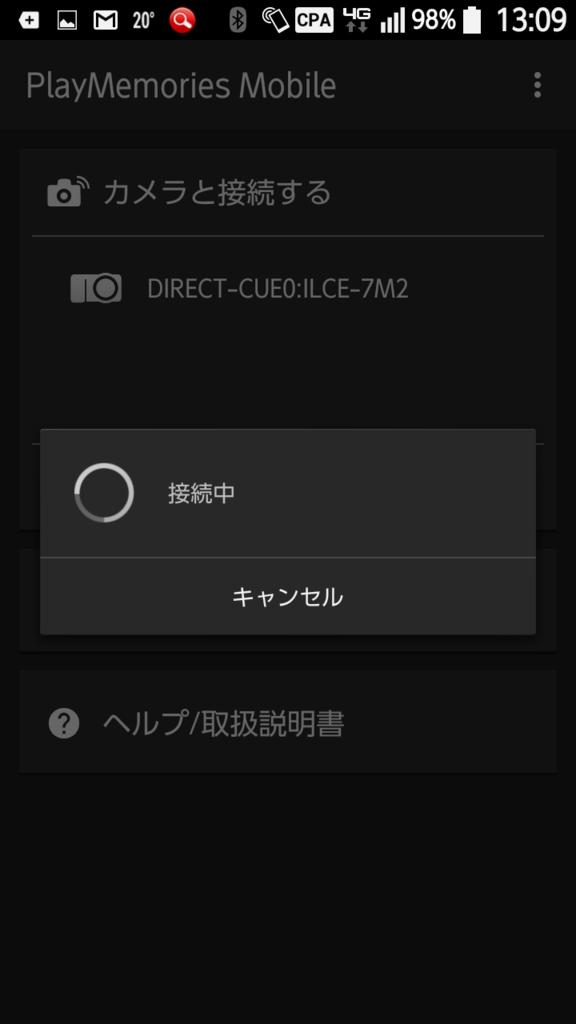 f:id:shigeo-t:20160608030231p:plain