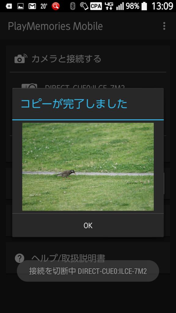 f:id:shigeo-t:20160608030244p:plain