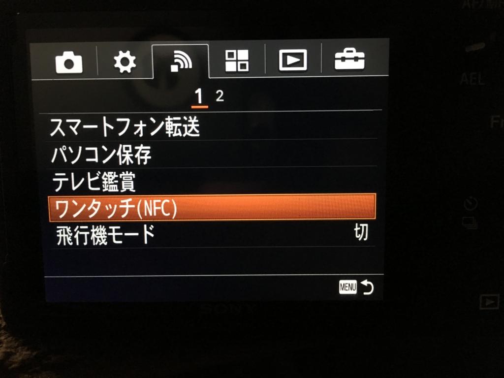 f:id:shigeo-t:20160608031531j:plain