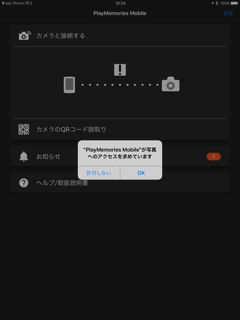 f:id:shigeo-t:20160608032427p:plain
