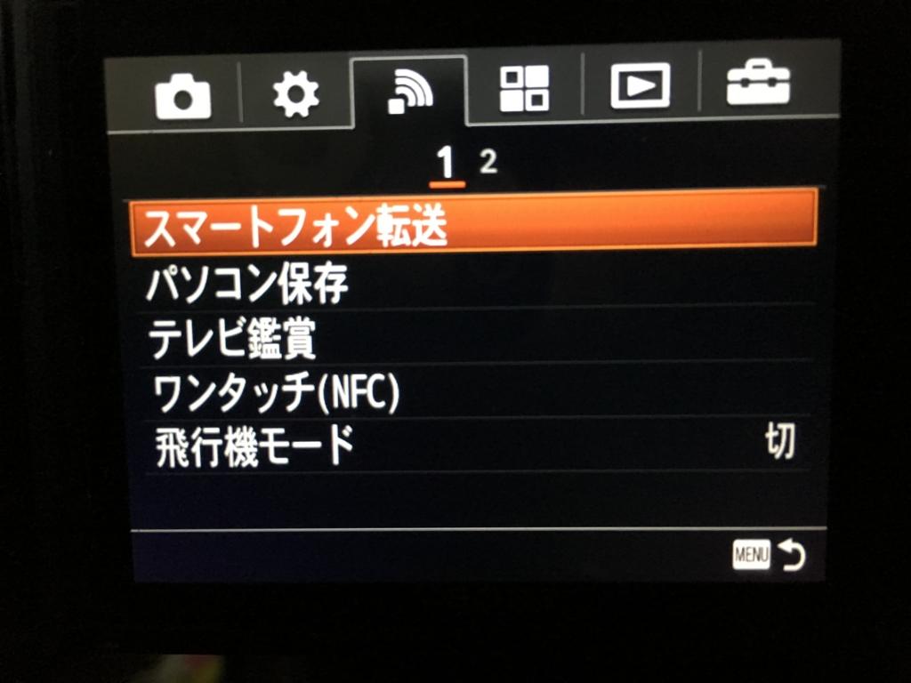 f:id:shigeo-t:20160608033255j:plain