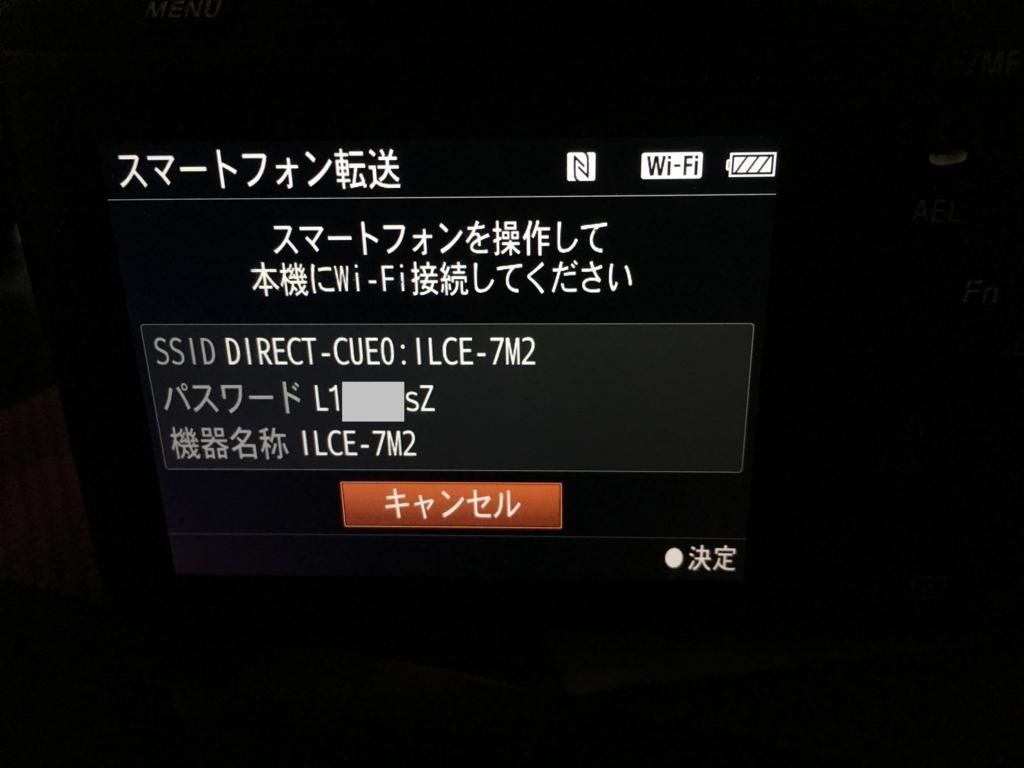 f:id:shigeo-t:20160608033745j:plain
