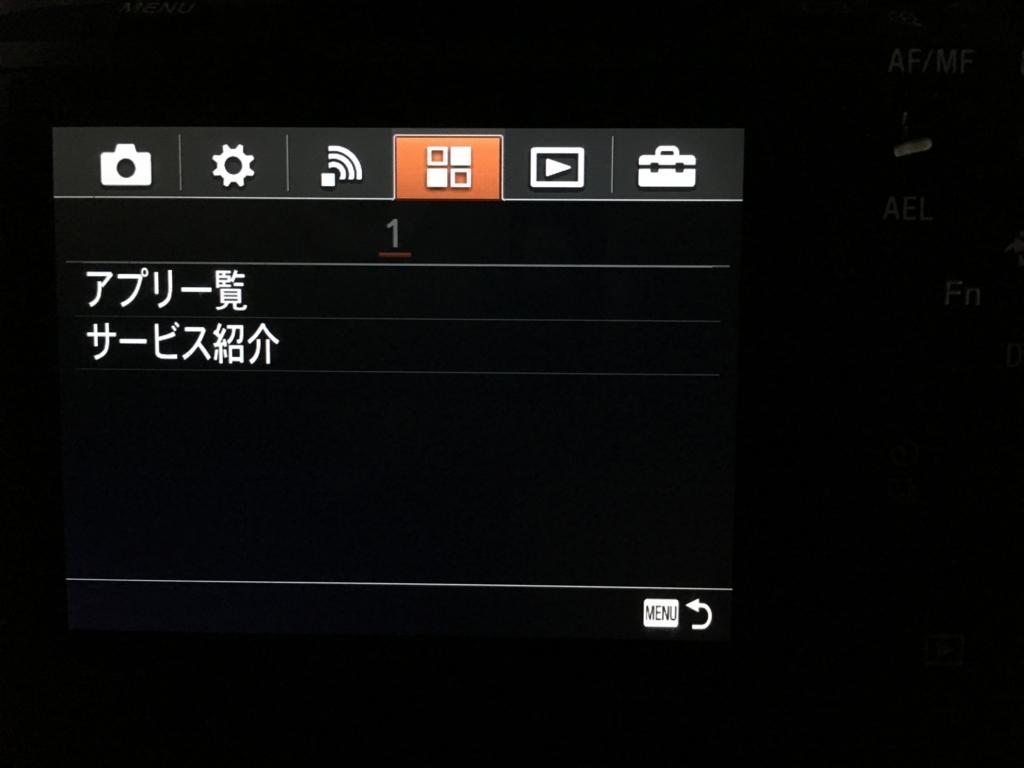 f:id:shigeo-t:20160608040452j:plain
