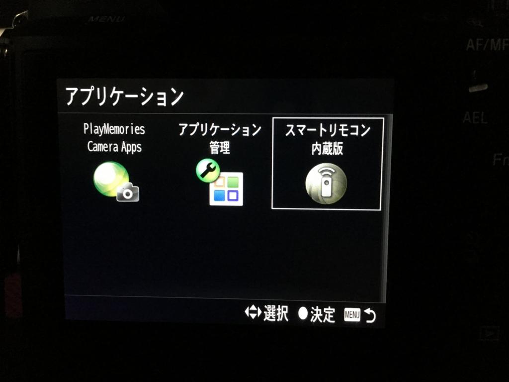 f:id:shigeo-t:20160608040527j:plain