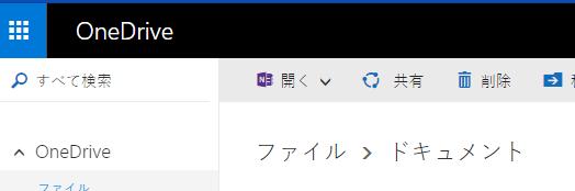 f:id:shigeo-t:20160703035256p:plain