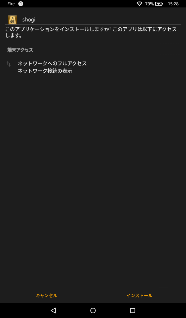 f:id:shigeo-t:20160720043734p:plain