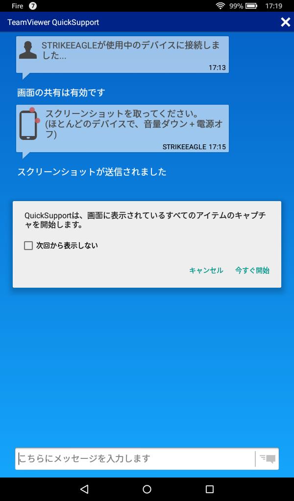 f:id:shigeo-t:20160721040207p:plain