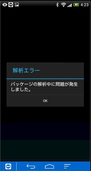 f:id:shigeo-t:20160723043548p:plain