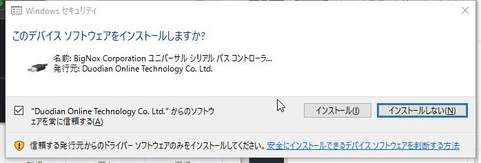 f:id:shigeo-t:20160724000023p:plain