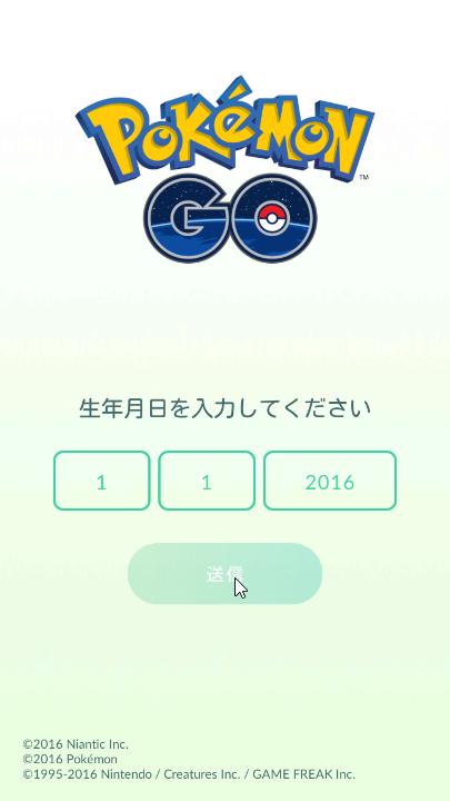 f:id:shigeo-t:20160724001553p:plain