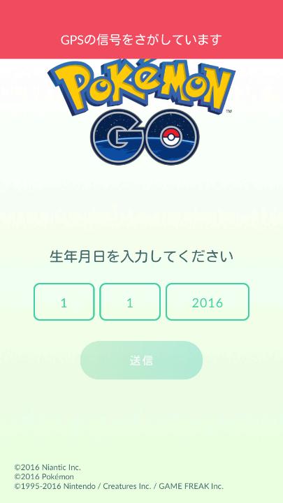 f:id:shigeo-t:20160724001650p:plain