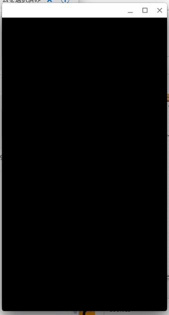 f:id:shigeo-t:20160725021030p:plain