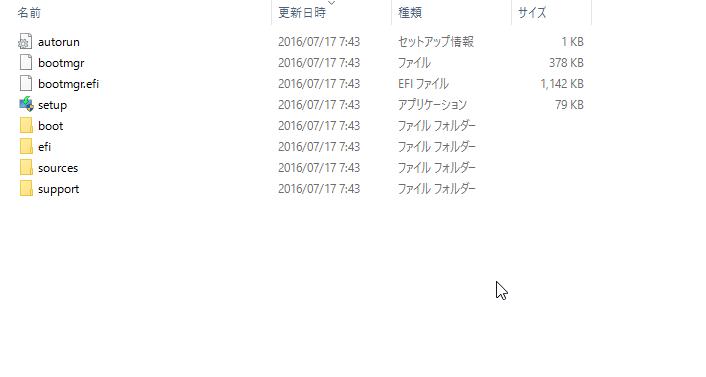 f:id:shigeo-t:20160804035543p:plain