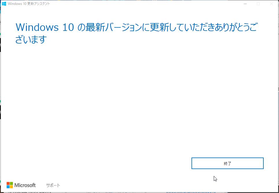 f:id:shigeo-t:20160804035651p:plain
