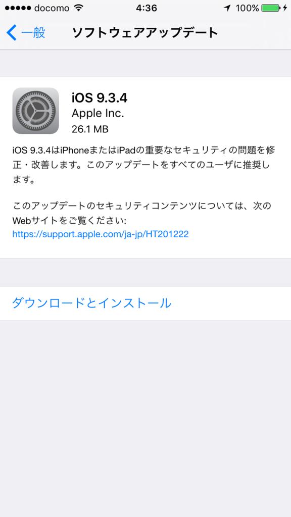 f:id:shigeo-t:20160805045321p:plain
