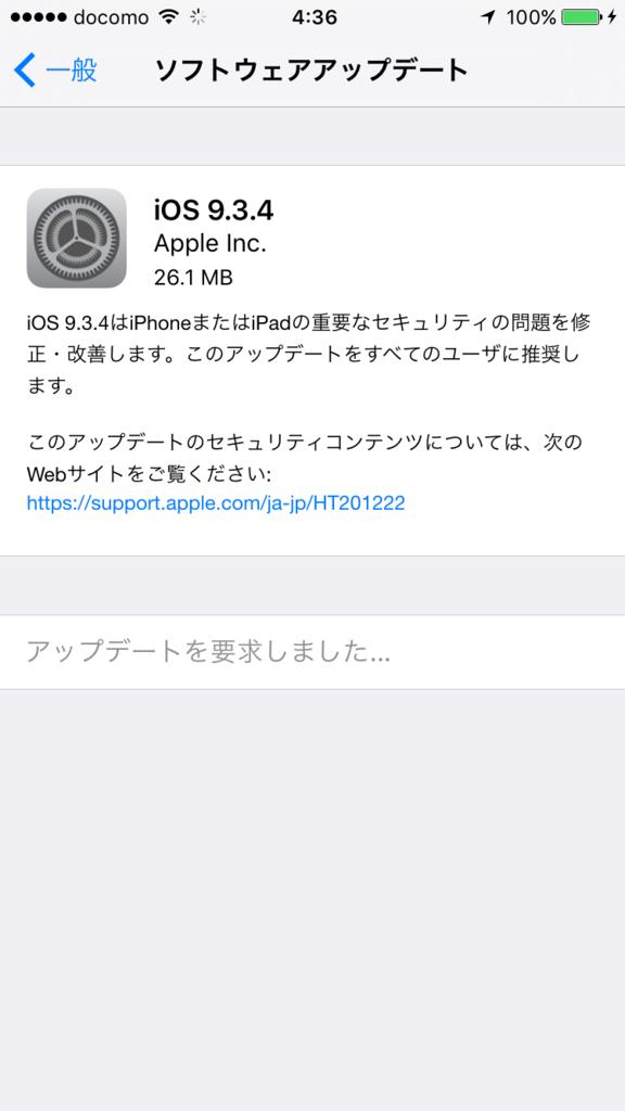 f:id:shigeo-t:20160805045409p:plain