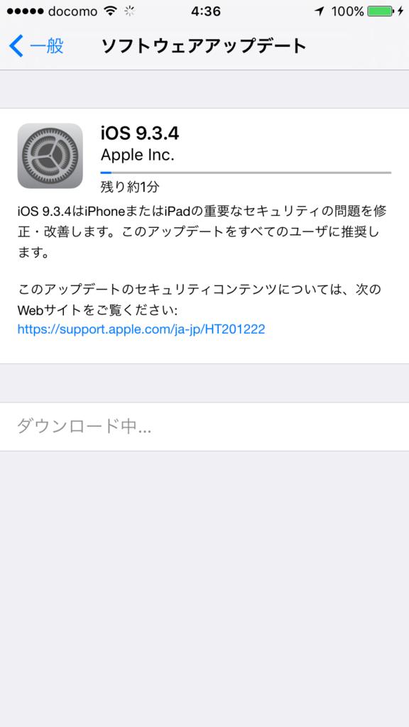 f:id:shigeo-t:20160805045849p:plain