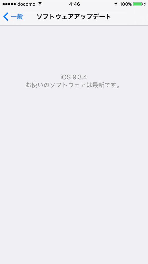 f:id:shigeo-t:20160805050036p:plain