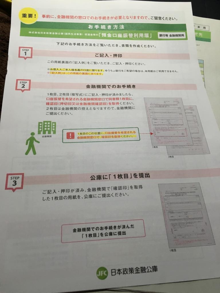 f:id:shigeo-t:20160812014442j:plain