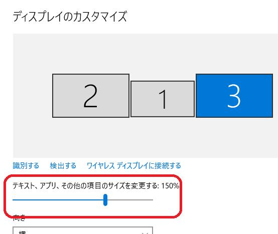 f:id:shigeo-t:20160821042057p:plain