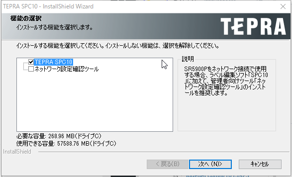 f:id:shigeo-t:20160824032833p:plain