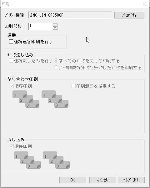 f:id:shigeo-t:20160824035005p:plain