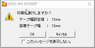 f:id:shigeo-t:20160824035045p:plain