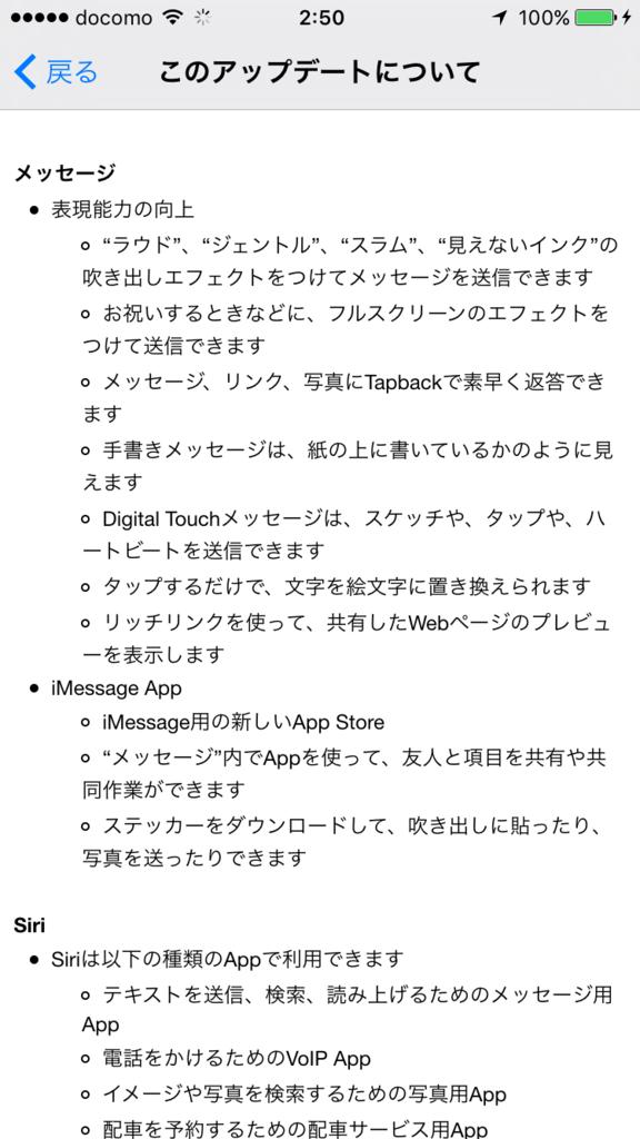 f:id:shigeo-t:20160914040212p:plain