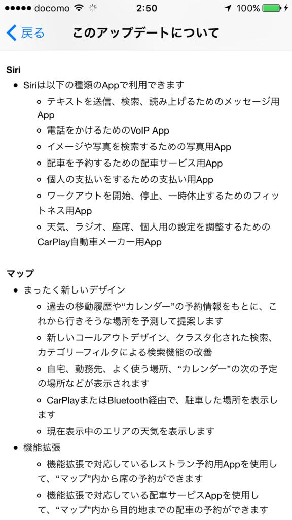 f:id:shigeo-t:20160914040218p:plain