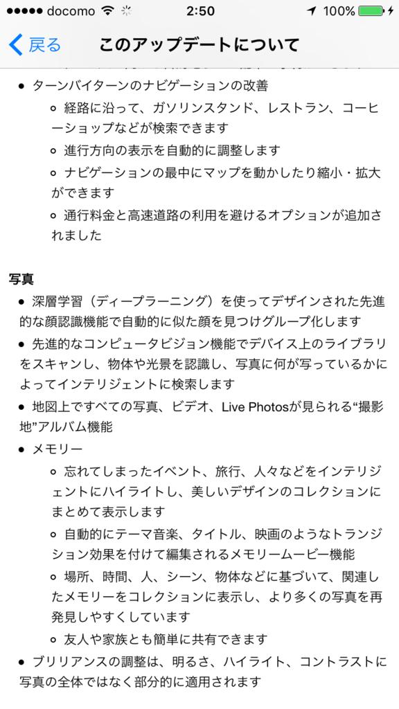 f:id:shigeo-t:20160914040228p:plain